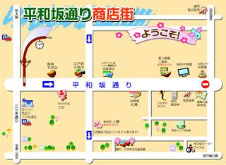 shopmap201901.jpg