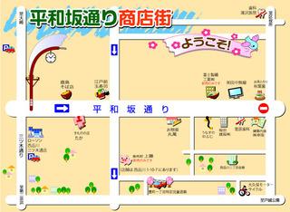 shopmap202009.jpg